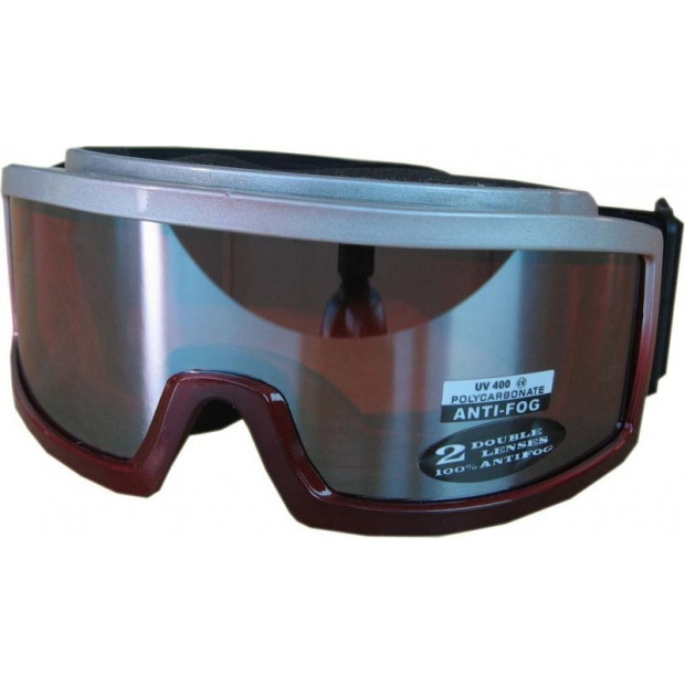 Lyžiarske okuliare junior B9, antifog vrstva